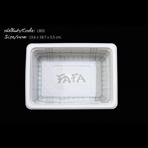 กล่องข้าว LB03