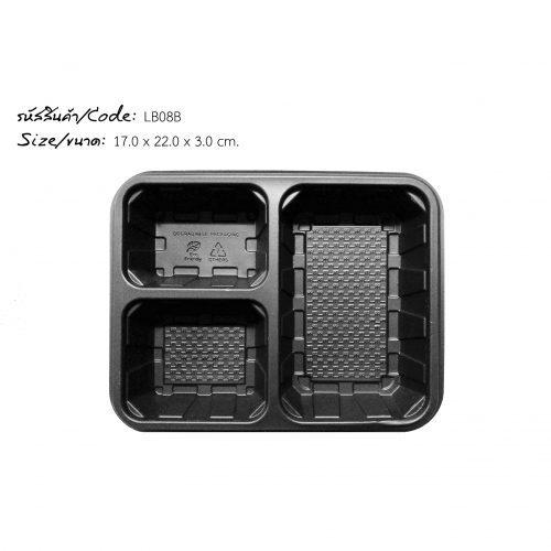 กล่องข้าว 3 ช่อง LB08 สีดำ
