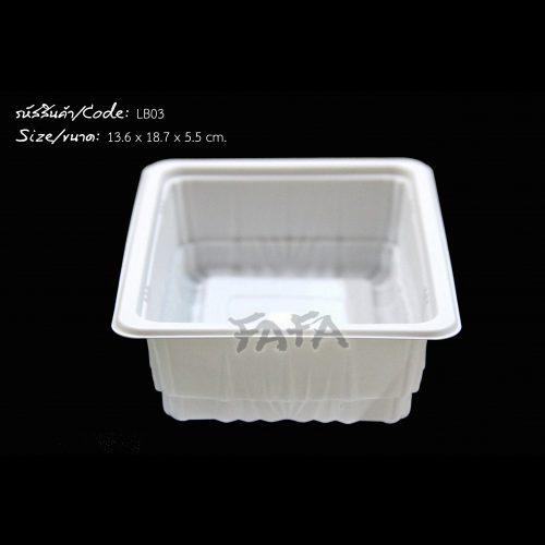 กล่องข้าว 1 ช่อง