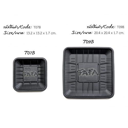 ถาดใส่อาหาร T07B และ T09B