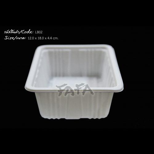 กล่องข้าว 1 ช่อง LB02