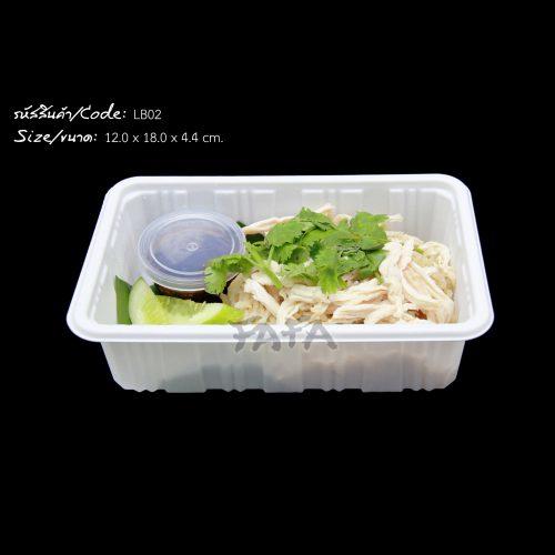 กล่องข้าว 1 ช่อง LB02 Ready Meal 03